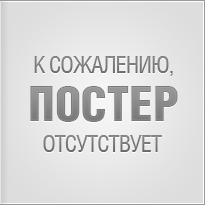 Астерикс: Земля Богов скачать бесплатно с торрента